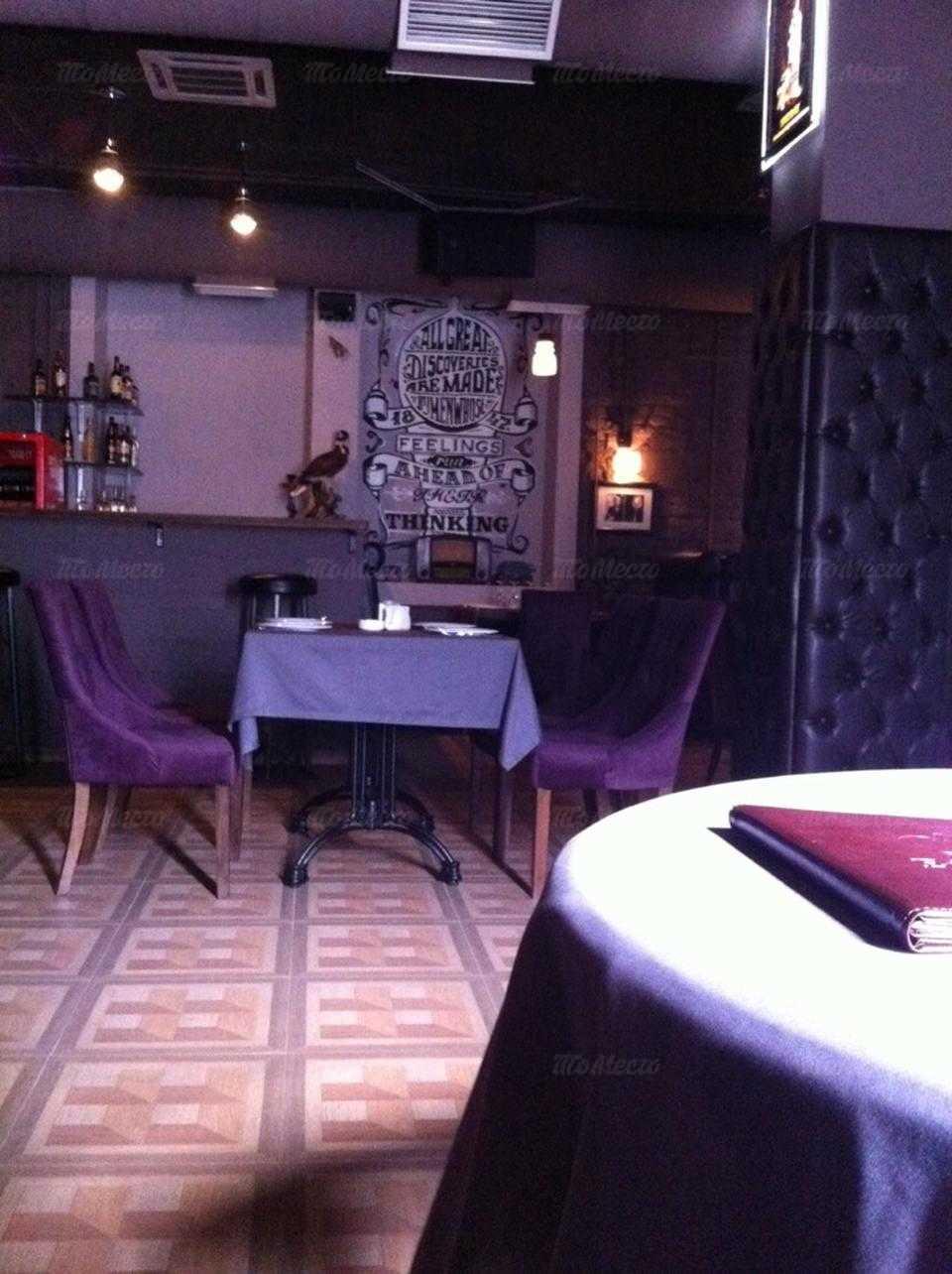 Меню бара, ресторана Edison (Эдисон) на улице Максима Горького
