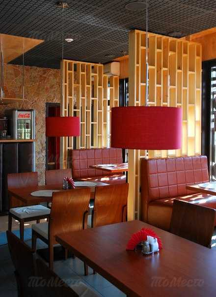 Меню ресторана Чезаре на Коммунистическом проспекте