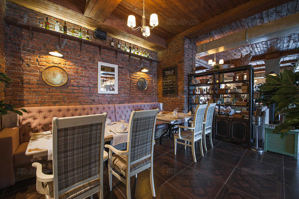 Меню ресторана Гости на бульваре Комарова