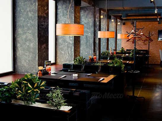 Меню ресторана Якитория на проспекте Стачки