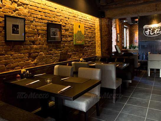 Меню ресторана Якитория на Будённовском проспекте