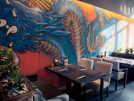 Меню ресторана Якитория (Веста-центр интернешнл) на улице Добровольского