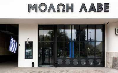 Банкетный зал ресторана Molon Lave (Молон Лаве) на Большой Грузинской улице