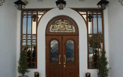 Банкетный зал ресторана Тихий Дон в Береговой