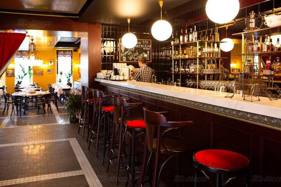 Меню ресторана Bouchon (Бушон) на Тверском бульваре