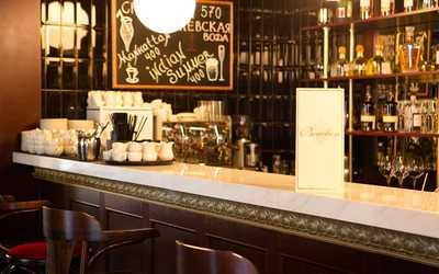 Банкетный зал ресторана Bouchon (Бушон) на Тверском бульваре фото 2