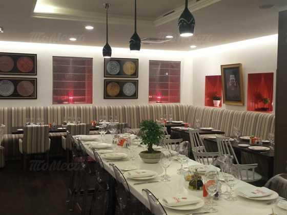 Меню ресторана Cinq Sens (Пять чувств) в Звенигородском