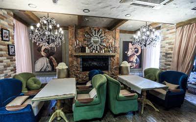 Банкетный зал бара Basilico bar (Базилико бар) в Белинскоге фото 1
