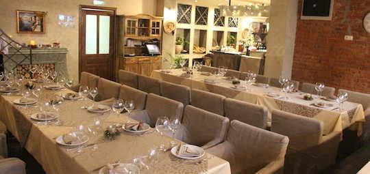 Меню ресторана Bocca di Bacco (Бокка ди Бакко) на 1-й Брестской улице