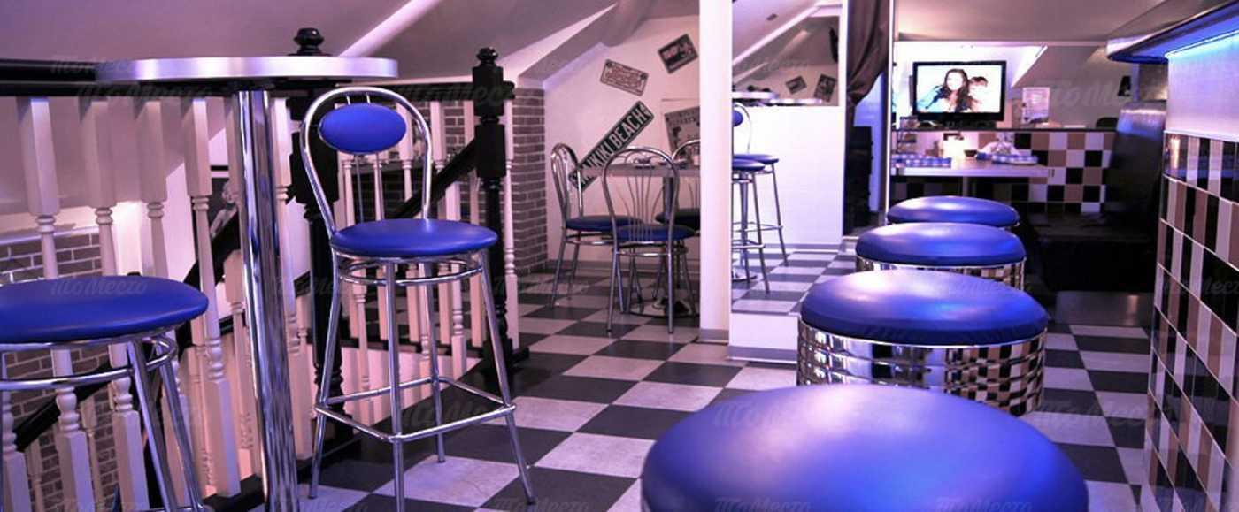 Меню кафе, ресторана Frendy's Diner на улице Покровка
