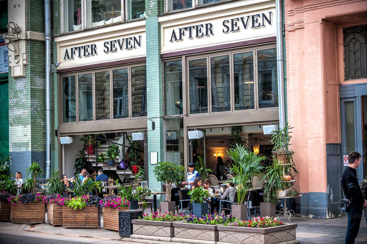 Меню кафе, ресторана After Seven в Дмитровке Б.
