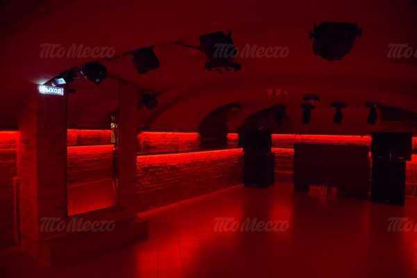Меню бара, караоке клуба, ресторана LUXOR (Люксор) в Садовой