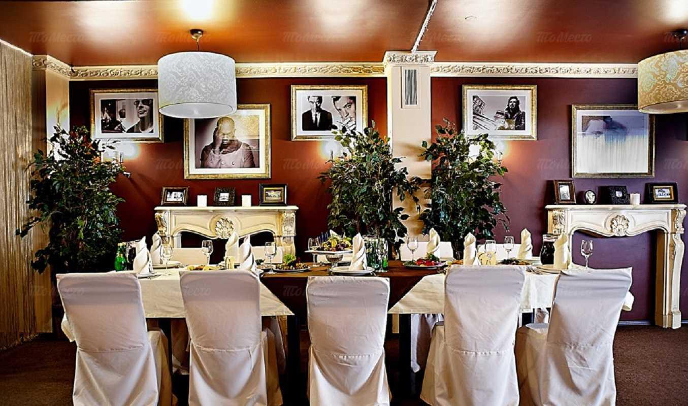 Меню ресторана Терраса в Угличской