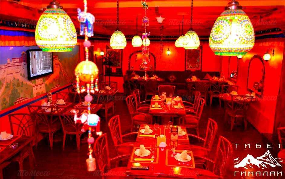 Меню ресторана Тибет Гималаи на Никольской улице