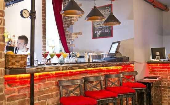 Меню бара, ресторана Рестобар 5/2 (Пять два) в Никитской Б.