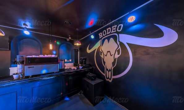 Меню бара, караоке клуба Rodeo (Родео) на  Большой Полянке