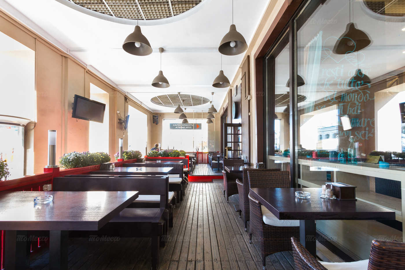Меню бара, ресторана Ciao Bella (Чао Белла) в Невском