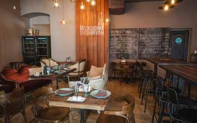 Банкетный зал бара, кафе Московские каникулы в Милютинском переулке фото 3
