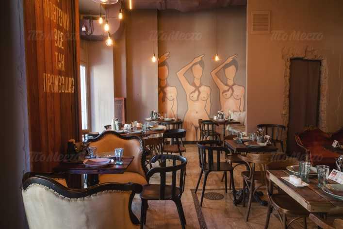 Меню бара, кафе Московские каникулы в Милютинском переулке