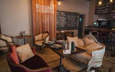 Банкетный зал бара, кафе Московские каникулы в Милютинском переулке