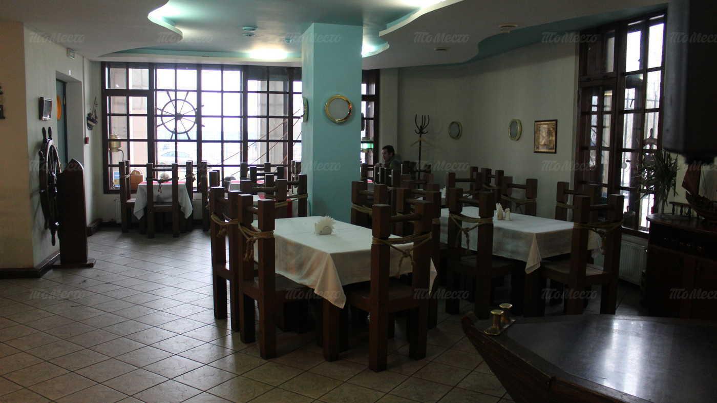 Меню ресторана Добрый Боцман на Морской набережной