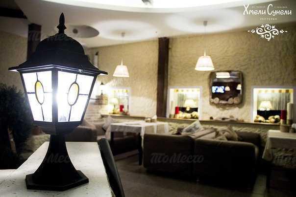 Меню ресторана Хмели-Сунели в Энгельсе