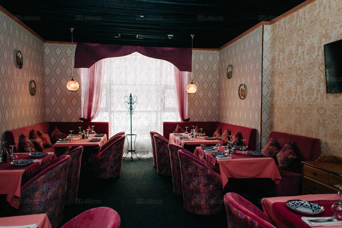 Меню ресторана Sarbon (Сарбон) в Есениной