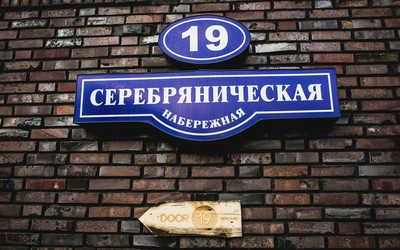 Банкетный зал бара, ресторана Door 19 в Серебрянической