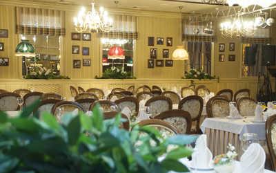 Банкетный зал ресторана Перекресток джаза в Карле Марксе фото 3