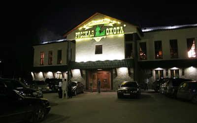 Банкетный зал пивного ресторана Русская охота в Гагариной фото 2