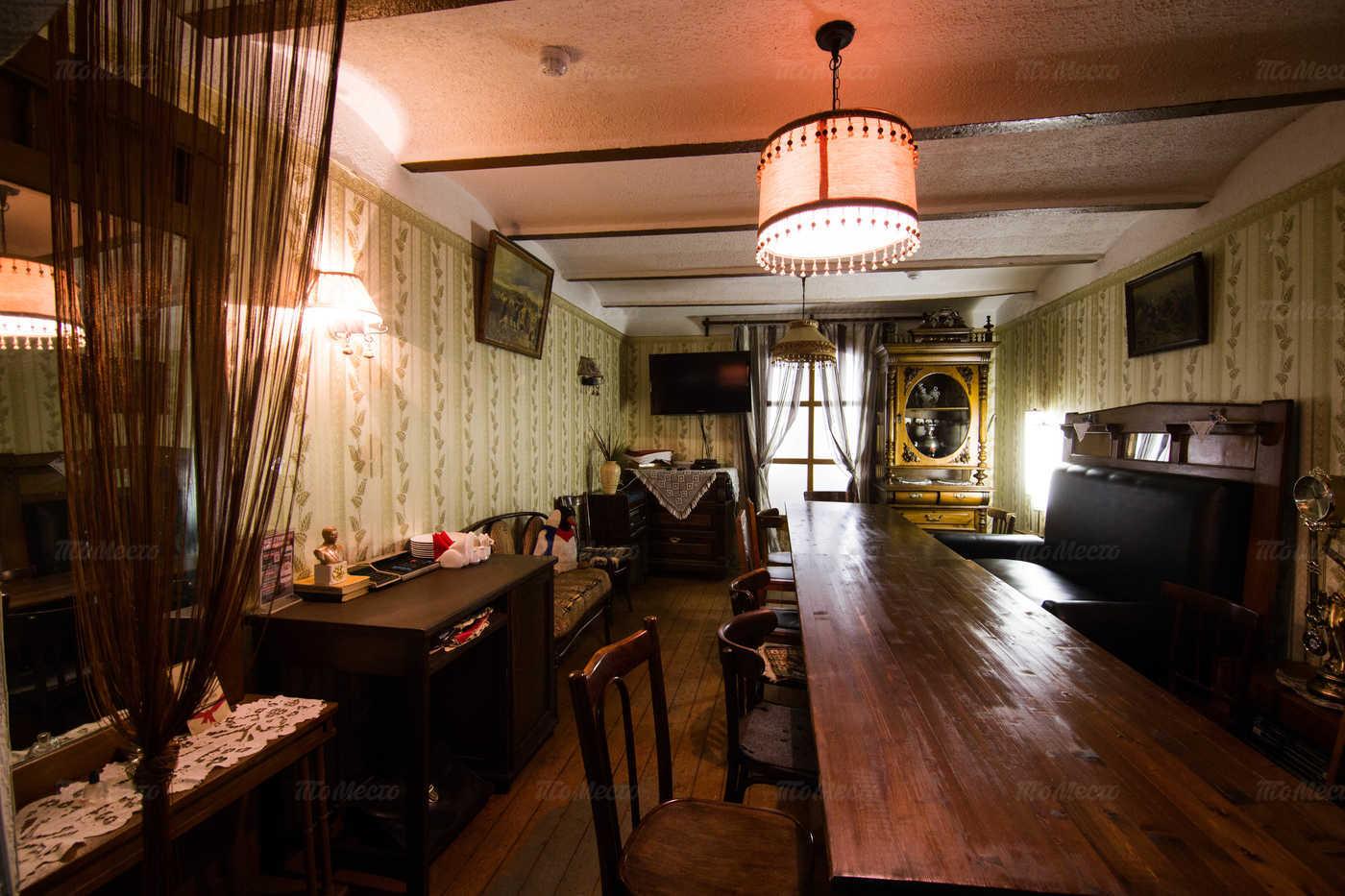 Меню ресторана Старая квартира в Самарской