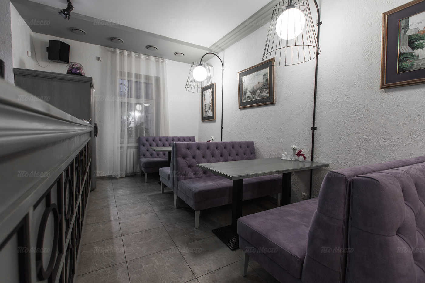 Меню кафе Шербурские зонтики на улице Гоголя