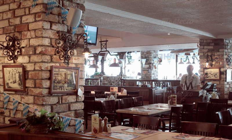 Меню пивного ресторана Maximilian's (Максимилианс) в Московском