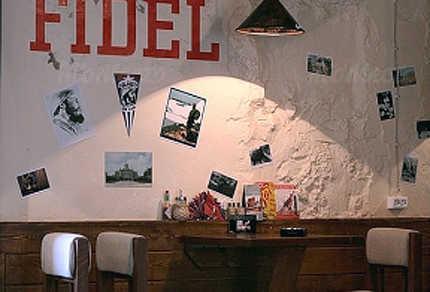 Меню бара Cuba Libre (Куба Либре) в Баумане