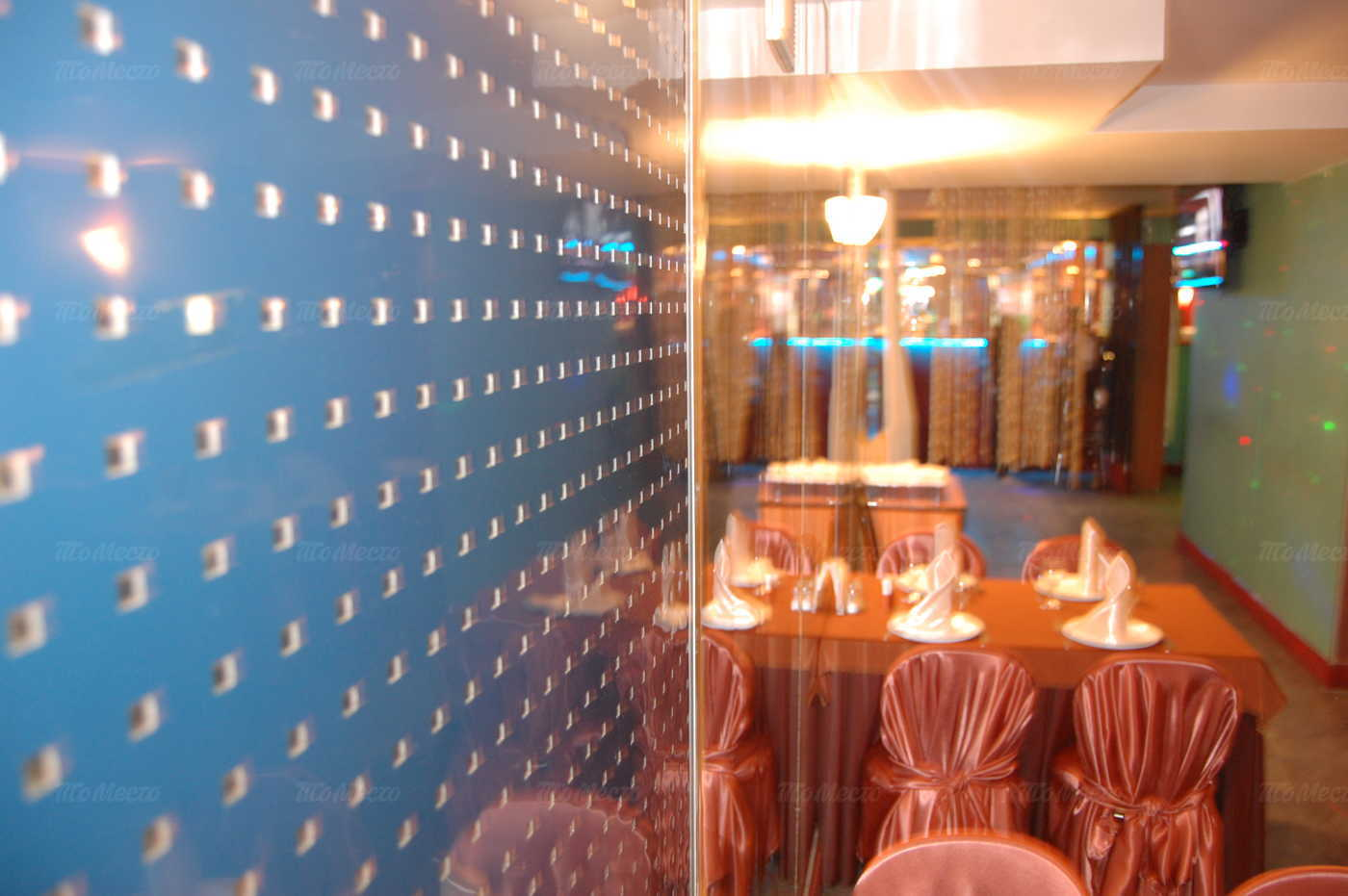 Меню кафе Софи в Лесковой