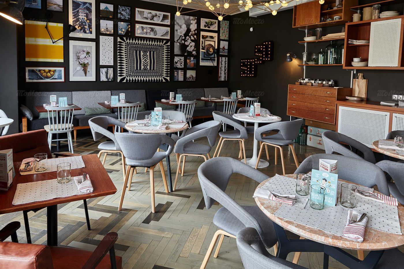 Меню кафе, ресторана Пряности & Радости на Белинского