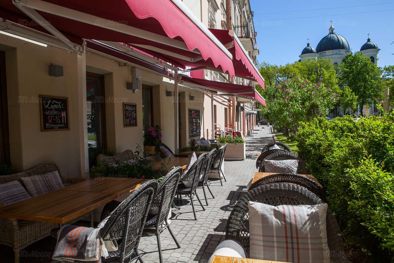 Меню бара, кафе The Square (Сквер) в Манежном переулке
