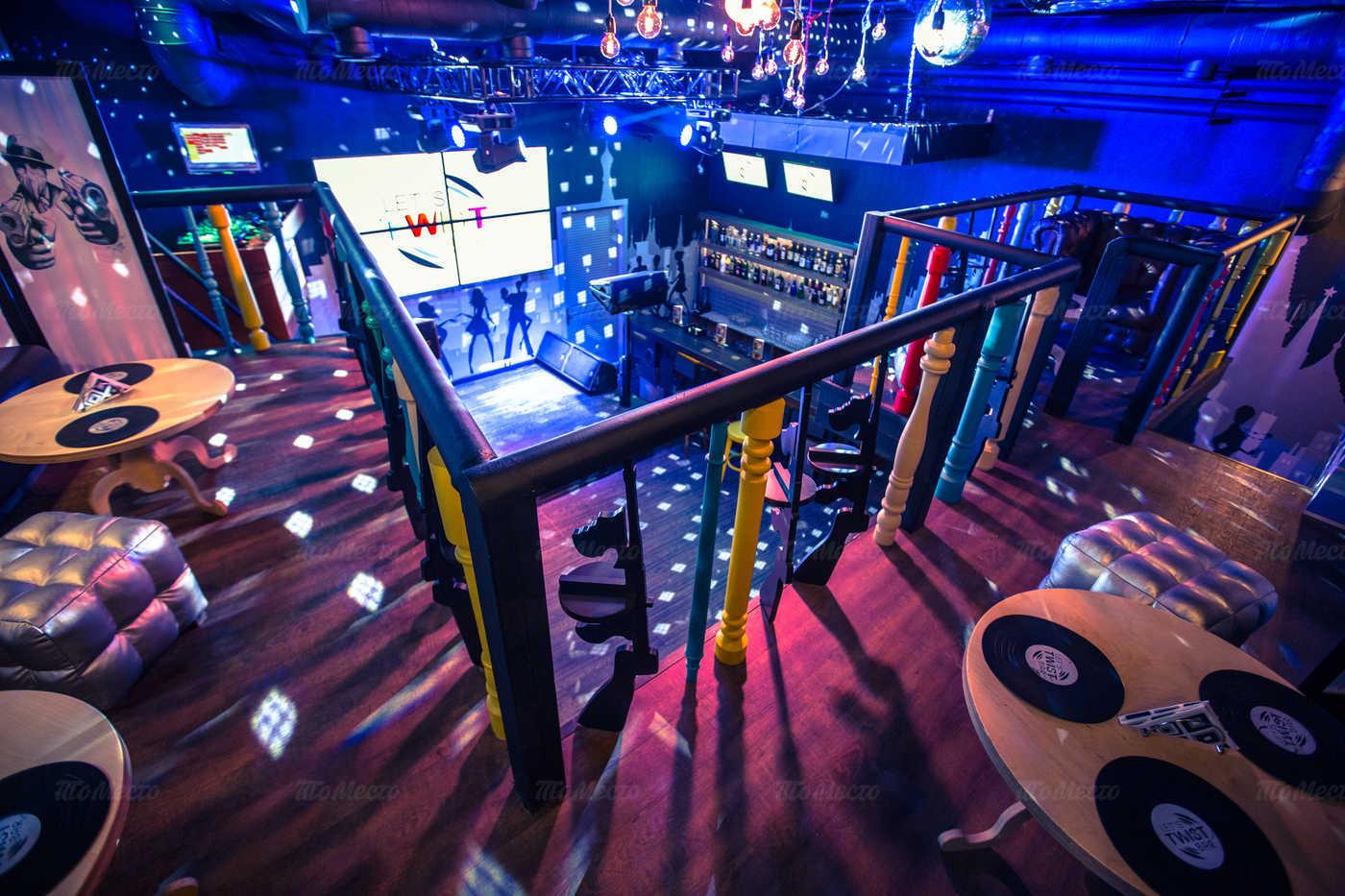 Меню бара, ночного клуба Let's Twist (Лэтс Твист) на Комсомольском проспекте