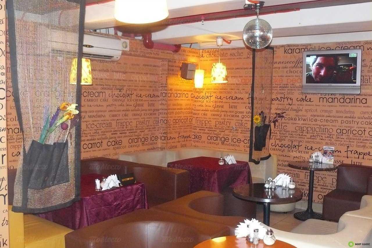 Меню кафе Крокус в Просвещениях
