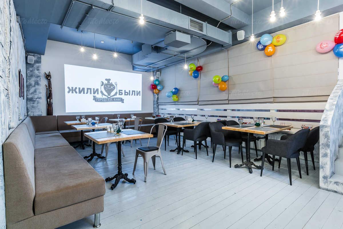 Меню кафе Жили-Были во Введенского