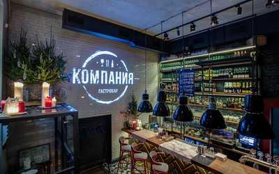 Банкеты ресторана Компания на Ординарной фото 1