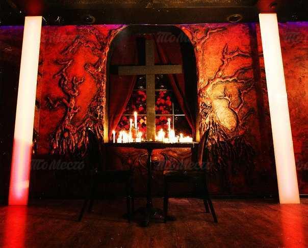 Меню ночного клуба, ресторана The Bat (Бат) в Садовой