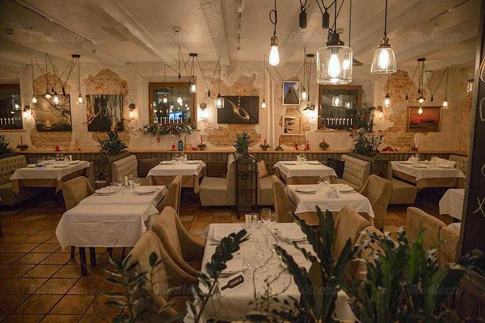 Меню ресторана Субботица на Садовой-Кудринской улице