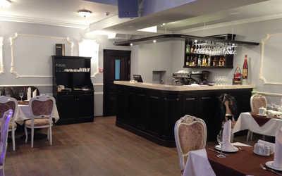 Банкетный зал ресторана Доник в Софийской