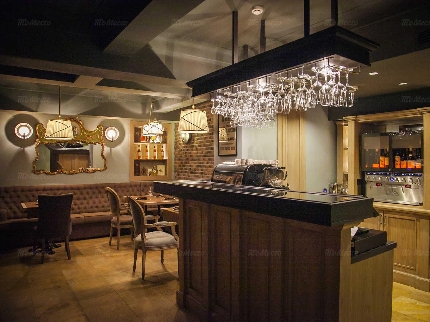 Меню бара, ресторана Grape (Грейп) в Никитской М.