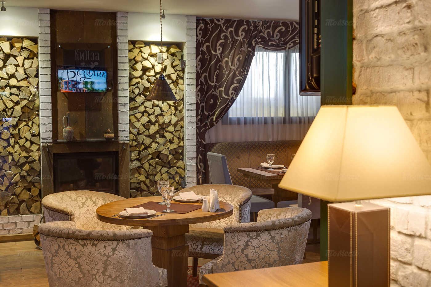 Меню ресторана Кинза и Базилик на Свердлова