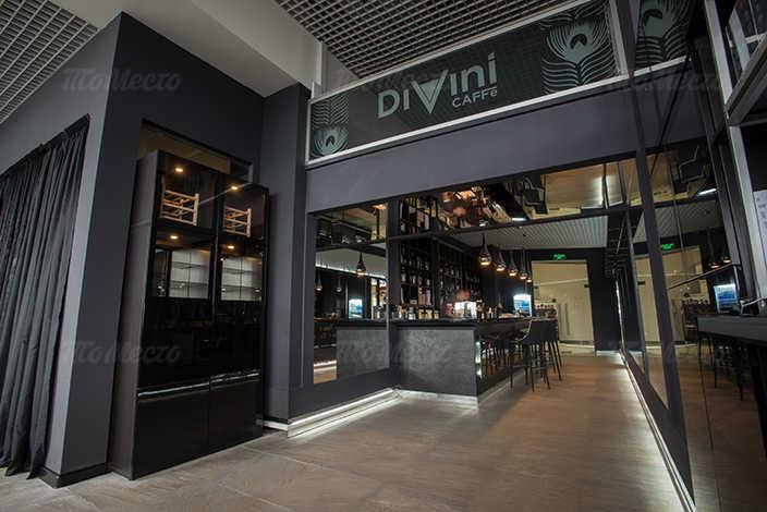 Меню ресторана Divini caffe (Дивини) на Московском шоссе 17 км Ясная поляна
