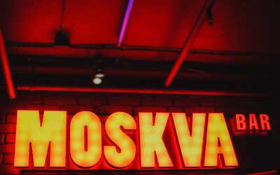 Банкетный зал бара Москва на улице Шейнкмана фото 2