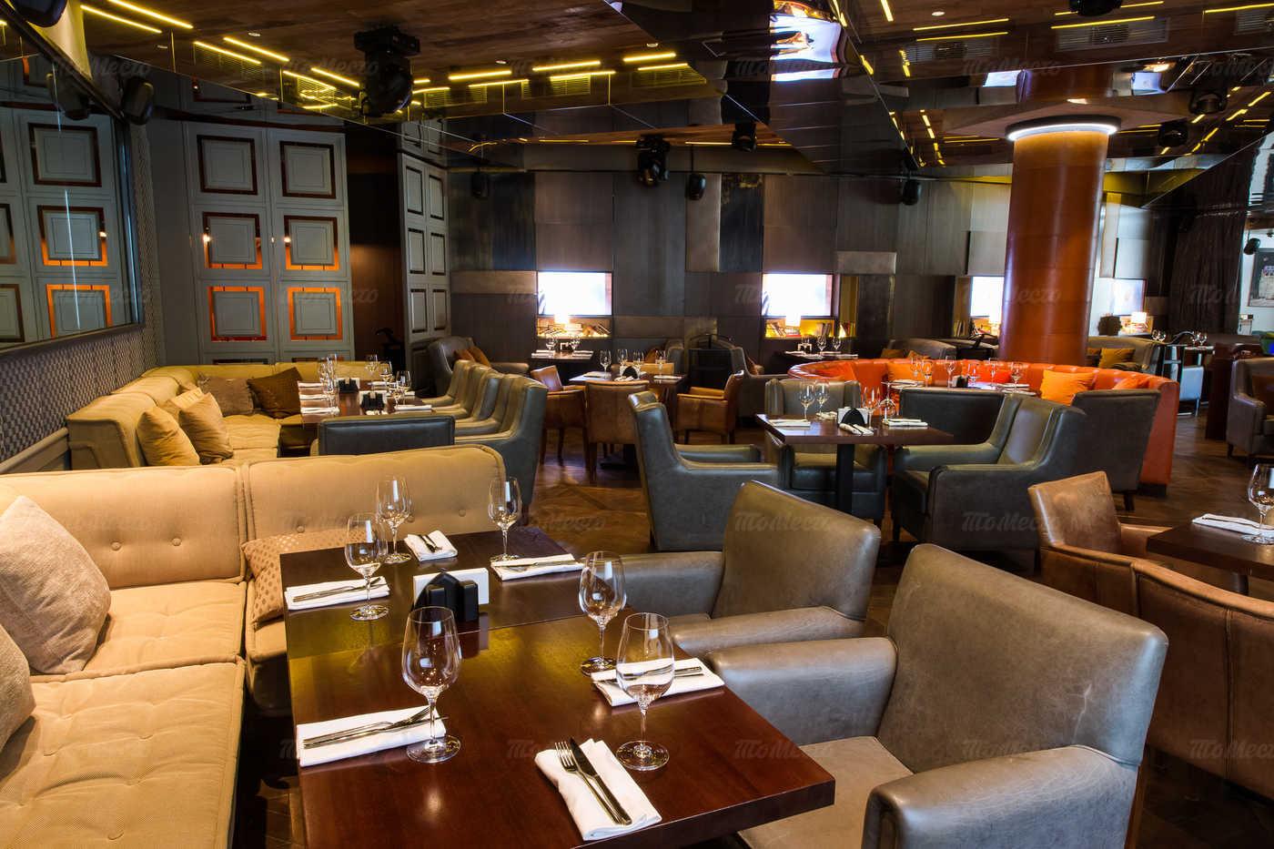 Меню ресторана Tribeca (Трайбека) на Кутузовском проспекте