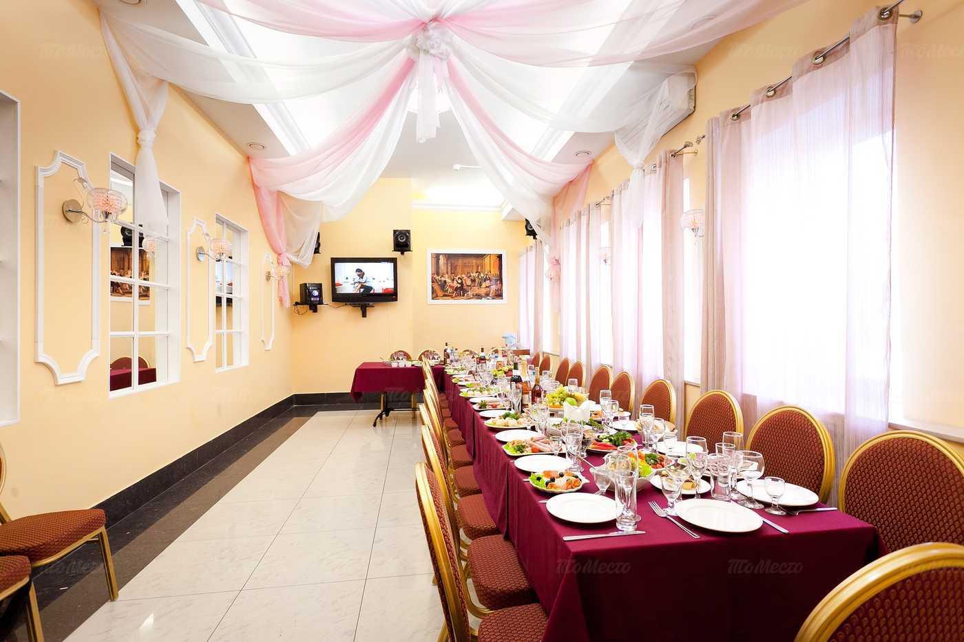 Меню ресторана Redvill резиденция (Редвиль) на проспекте Красных Командиров
